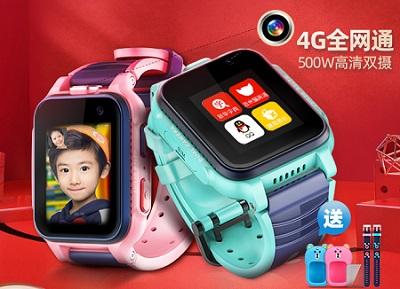 360 S1儿童电话手表