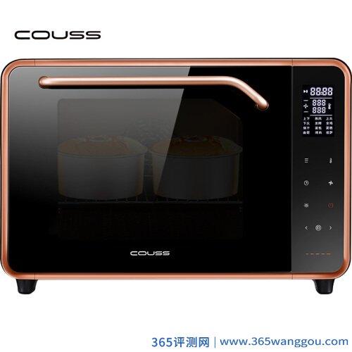 卡士CO-750A烤箱
