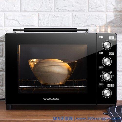 卡士CO-537A烤箱