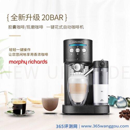 摩飞7008T咖啡机