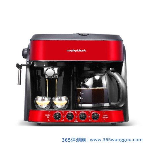 摩飞MR4625咖啡机
