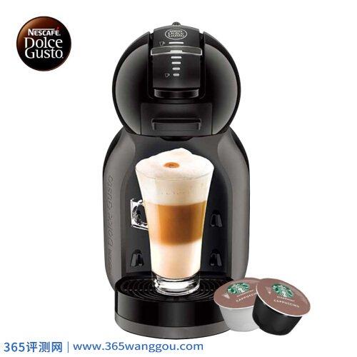 多趣酷思9770咖啡机