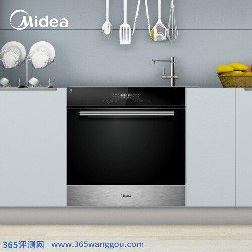 美的JV8洗碗机
