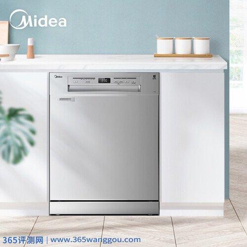 美的RX20S洗碗机