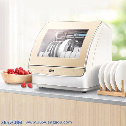海尔EBW4711JU1洗碗机