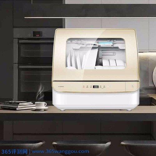 海尔ETBW402GDD洗碗机