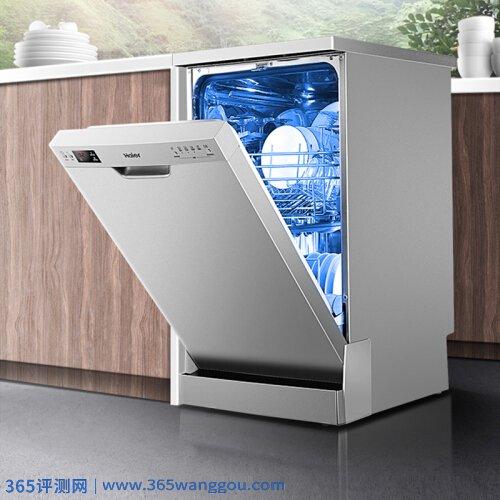 海尔EW9818J洗碗机