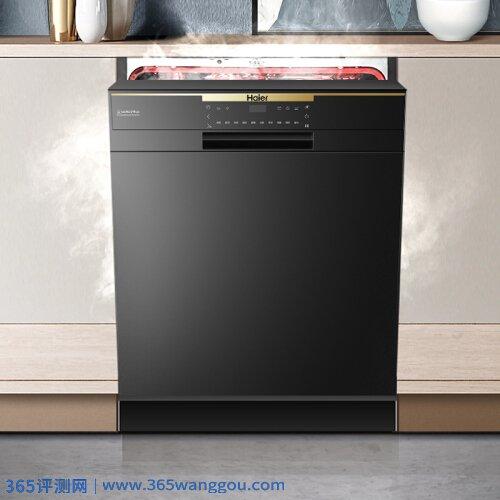 海尔EW130266BKD洗碗机
