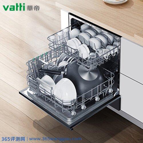 华帝JWV10-E3洗碗机