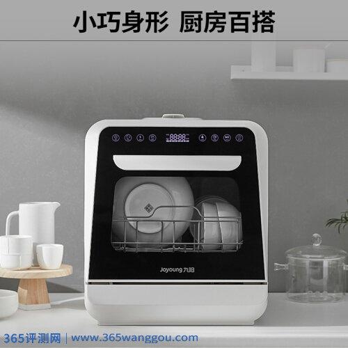 九阳X1洗碗机