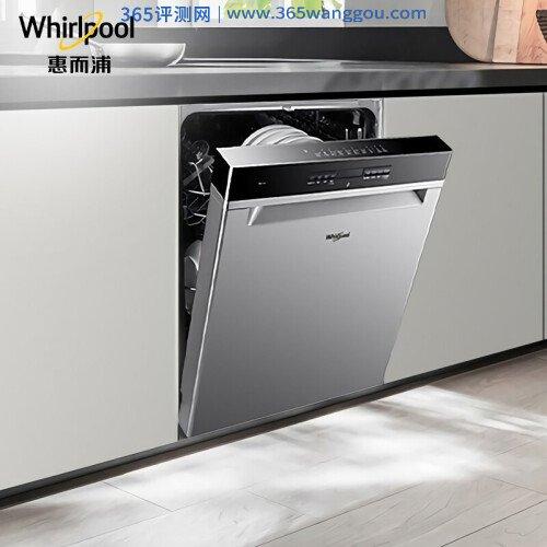 惠而浦WUO3O32PXCN洗碗机