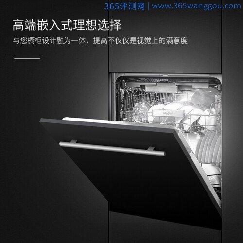 惠而浦WIO 3O33DEL CN洗碗机